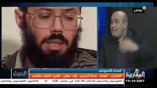 getlinkyoutube.com-الإضراب..العنف..صحة بوتفليقة..ولد عباس..ذكرى اغتيال حشاني