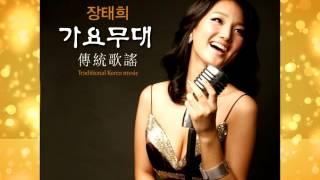 getlinkyoutube.com-장태희 - 목포의 눈물