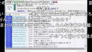 getlinkyoutube.com-「関慎吾」 将軍様に損切りされましーた  20151025