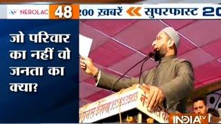 getlinkyoutube.com-Superfast 200 | 14th January, 2017 ( Part 1 ) - India TV