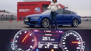 getlinkyoutube.com-Тест-драйв Audi RS7 560 сил – общая инфа, автодром, стенд, 0-250 км/ч и что общего с NISSAN GT-R?)