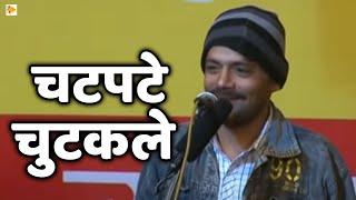getlinkyoutube.com-Haryanvi Funny Jokes || चटपटे चुटकले || Tau Ke Chutkule Vol 4 || Pawan Dahiya #Tauwood