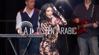 getlinkyoutube.com-Haifa Wehbe dancing live in Ehmej - 7arramt Ahebbak هيفاء وهبي في اهمج