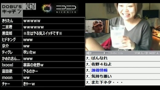 getlinkyoutube.com-【ゲルゲ】vs【ウナちゃんマン】 DOBU'Sキッチン 2017/2/20号