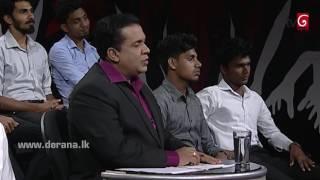 getlinkyoutube.com-Aluth Parlimenthuwa - 18th January 2017