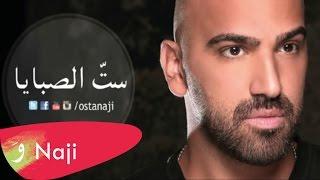 getlinkyoutube.com-Naji Osta -Sett El Sabaya / ناجي اسطا - ستّ الصبايا