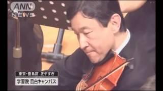 getlinkyoutube.com-Reptilian Eye Prince Hironomiya 爬虫類人レプティリアン 浩宮皇太子
