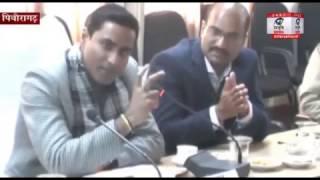 कुमाऊं आयुक्त ने ली पिथौरागढ़ में चुनाव तैयारी को लेकर बैठक