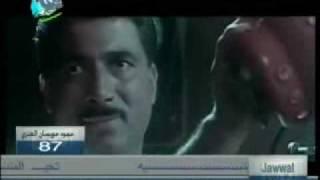 getlinkyoutube.com-احمد زكى و اغنيه ماجده الرومى  حبيبى