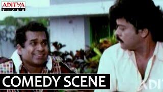 getlinkyoutube.com-Brahmanandam Hilarious Comedy Scene With Chiranjeevi - Hitler Movie