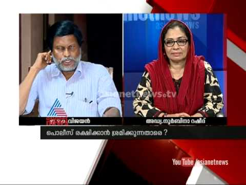 Dramatic turn of events in Nadapuram molestation case Asianet News Hour 14th Nov 2014