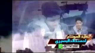 getlinkyoutube.com-جديد شيلاه الشاعر سليم العيوي