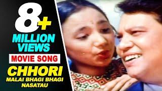 getlinkyoutube.com-Chori Malai Bhagi Bhagi Na Satau | Nepali Movie Song SWORGA | Ft. Gauri Malla, Nir Shah
