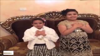 getlinkyoutube.com-رقص اطفال روعة على شيلة غير رقمه مع واتسابه (سعود العلي)