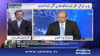 getlinkyoutube.com-Shuja Khanzada Hamla, Nadeem Malik Live, 17 August 2015 Samaa TV
