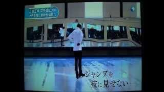 getlinkyoutube.com-羽生結弦 カナダから参戦!