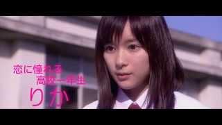 getlinkyoutube.com-映画『先輩と彼女』予告編