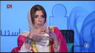"""DMTV - هاش_خليجي: الأميرة بسمة """"250 ألف ريال سعودي لتجديد سيارات الوزراء، والبعض لا يلقى فتات الخبز#"""