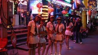 getlinkyoutube.com-Тайланд Паттайя WALKING STREET Pattaya Thailand 2016 Волкинг Стрит