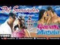 Dil Samundar Video