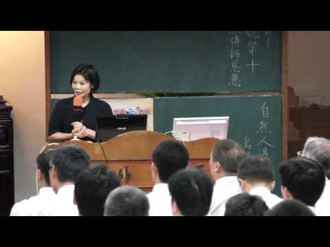 20120507 培心得 第十 尼泊爾故事分享 黃經理 正和書院 - 正和壇辦班