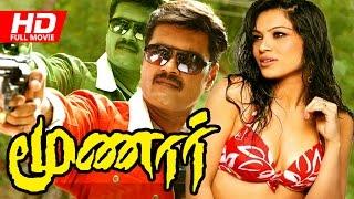 getlinkyoutube.com-Tamil Full Movie | Munnar [ Full HD ] | Action Movie | Ft. Ranjith, Ragasya, Rithima