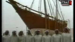 انا الخليجي - فرقة التلفزيون 1984
