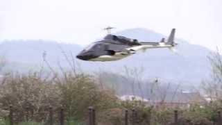 Full Custom Airwolf 600size Mobiliity Test 機動力テスト