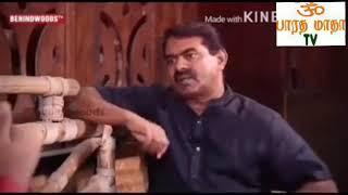 எப்படியெல்லாம் மாத்தி பேசுறான் இந்த பச்சோந்தி சைமன் / seeman speech about god muruga different types