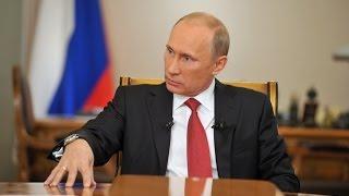 Путин про Украину Домбасс и Луганск