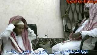 getlinkyoutube.com-الرقية الشرعية للشيخ حسن المحزري ،، العين والحسد