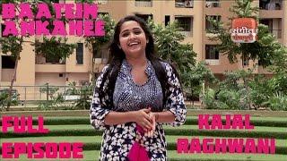getlinkyoutube.com-Kajal Raghwani ! Baatein Ankahee ! Full Episode ! Sangeet Bhojprui ! Viral Video