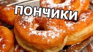 getlinkyoutube.com-Как приготовить пончики дома. Готовить рецепт легко! Сделать просто!