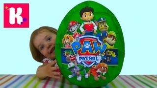 getlinkyoutube.com-Щенячий патруль большое яйцо с сюрпризом открываем игрушки Giant surprise egg Paw patrol toys