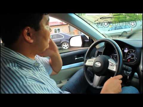 Обзор от BASCAR Subaru Outback 2,5V 2010г. -29250$