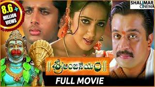 getlinkyoutube.com-Sri Anjaneyam Telugu Full Length Movie || శ్రిఆంజనేయం సినిమా || Nitin, Charmi kaur