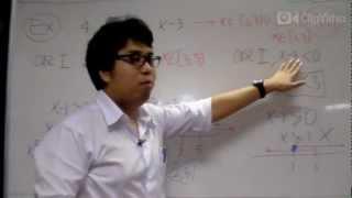 getlinkyoutube.com-[clipvidva] Exponential and Logarithmic Functions Part3/7