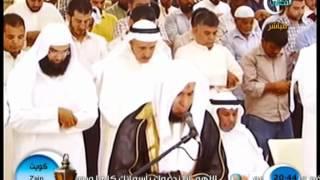 getlinkyoutube.com-تقليد المعيقلي - حمزة عبد الرحمن كامل (آل عمران 1433 هـ)