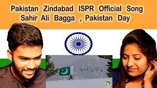 Indian Reaction On Pakistan Zindabad Song | 23 Mar 2019 | Sahir Ali Bagga | Pakistan Day| Swaggy D