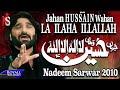 JAHAN HUSSAIN WAHAN LA ILAHA ILLALLAH