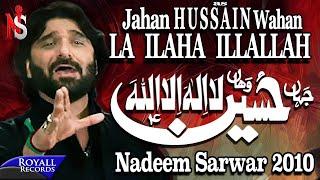 getlinkyoutube.com-Nadeem Sarwar | Jahan Hussain Wahan La Ilaha Illallah |
