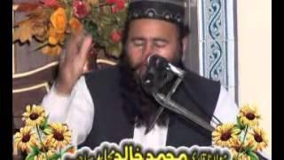 getlinkyoutube.com-MOLANA QARI KHALID MUJAHID  (TARBIAT E OLAD)