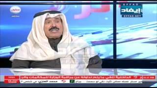 getlinkyoutube.com-أحمد الجارالله: لابد على أهل مصر والعرب قراءة مذكرات هيلاري كلينتون