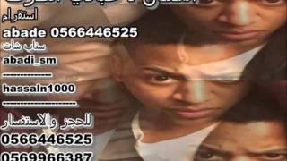 getlinkyoutube.com-الفنان عبادي الطرف و الفنانه شيخه الشرقيه اغنية  يسحب ثيابه