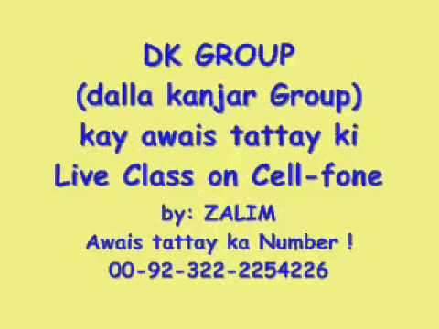 DK Group dalla kanjar Group kay awais tattay ki Live class on cell fone by zalim !