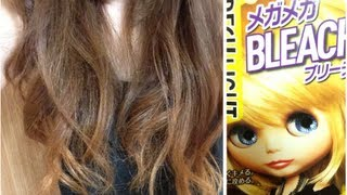 getlinkyoutube.com-市販ブリーチ剤でセルフグラデーションヘアカラーのやり方 how to ・DIY ombre hair