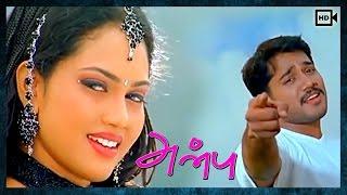 Aval Yaar Aval Video Song - Anbu | Bala | Deepu | Vidyasagar | Dalapathiraj | Mass Audios