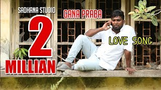 Gana Praba Love Failure Song | 2017 | CHENNAI GANA MUSIC VIDEO
