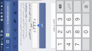 getlinkyoutube.com-عمل اسم واحد على الفيس وزغرفته شرح كامل