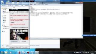 getlinkyoutube.com-CS腳本程式 載點在說明 720HD